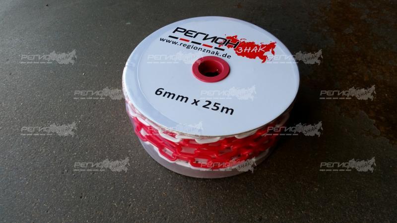 Цепь класно белая их пластика для ограждения диаметр звена 6 мм.