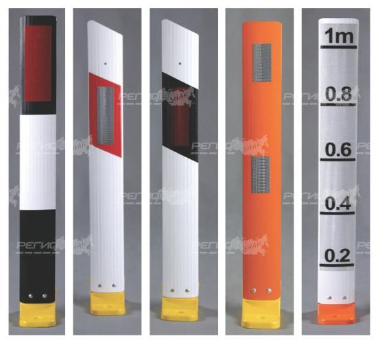 Разновидности столбиков дорожных с3п стилфлекс
